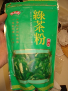 My matcha powder from Taiwan